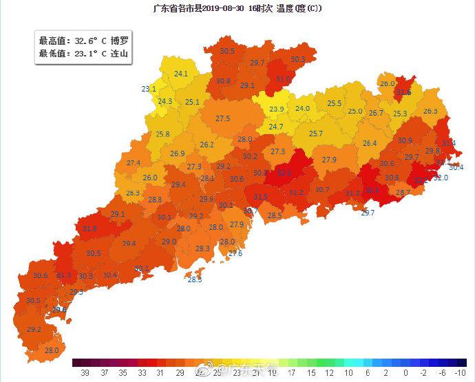 """台风走了环流""""搞事"""",周末预计仍有降雨"""