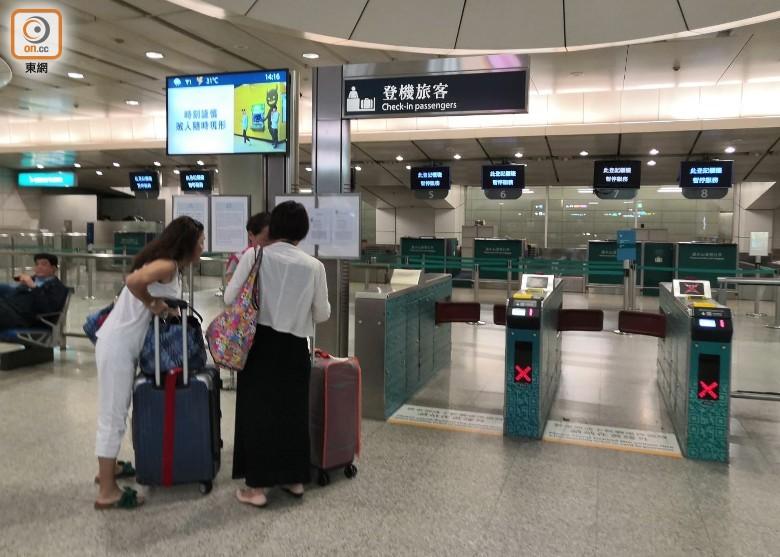 机场快线服务受阻(图源:东网)