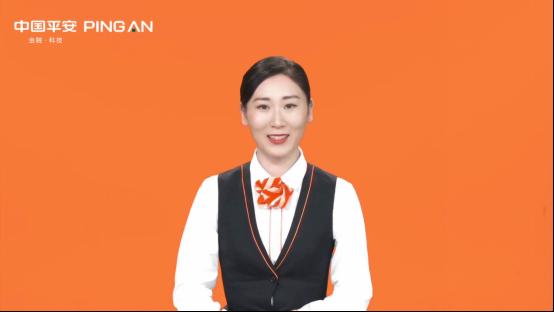 平安普惠推出全球信贷领域首个AI视频面审机器人