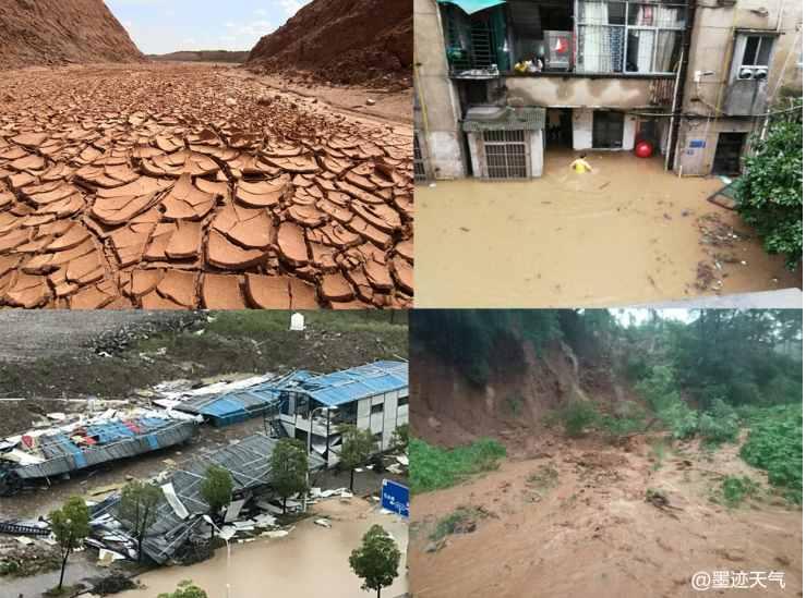 """国内首个气象灾情图片平台上线 墨迹天气""""观天者计划""""助力防灾减灾"""