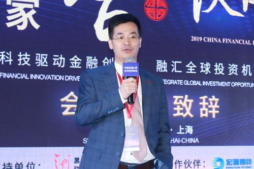 上海雷根资产管理有限公司总经理李金龙