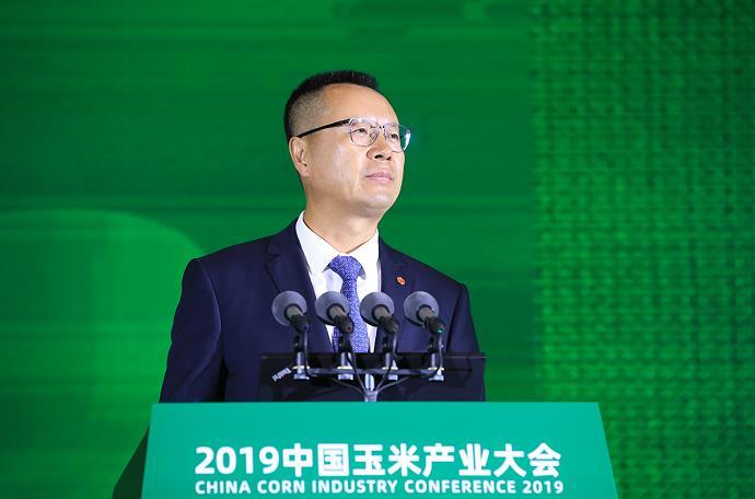 王凤海:大商所积极探索期货市场服务玉米产业有效方式
