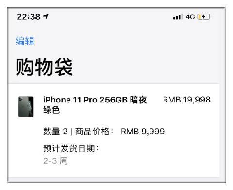 iPhone 11 系列中卖得最好的是绿色版和暗夜绿版,无论是哪一个型号,暗夜绿是最快断货的。