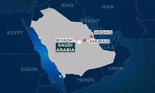 欧洲新闻台视频截图:红点处为遇袭地点