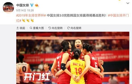 这场比赛,中国女排安排了最强阵容首发,包括二传丁霞、主攻朱婷和张常宁、副攻袁心玥与颜妮、接应龚翔宇和自由人王梦洁。