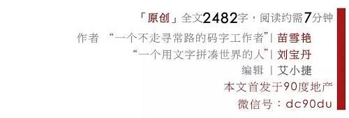 """【话题】去年没成功,今年接着来:找一个""""备胎""""城市落户,她们仍选择天津"""