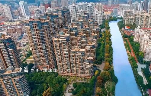 上海新湖・明珠城一二期鸟瞰实景