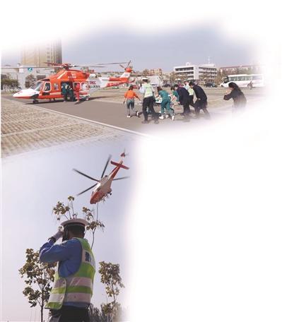 沈阳首次启用直升机转运交通事故伤者
