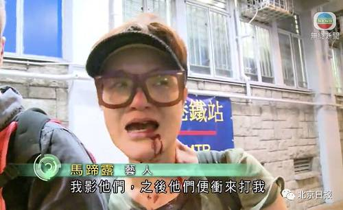 香港警方发出最严厉警告!