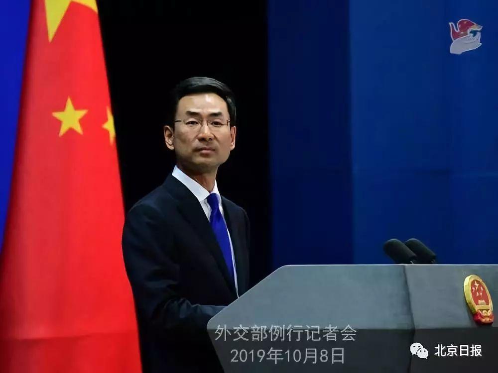 """外交部:中方""""不可靠实体清单""""将于近期发布"""