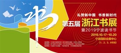 http://www.ningbofob.com/ningbofangchan/33283.html