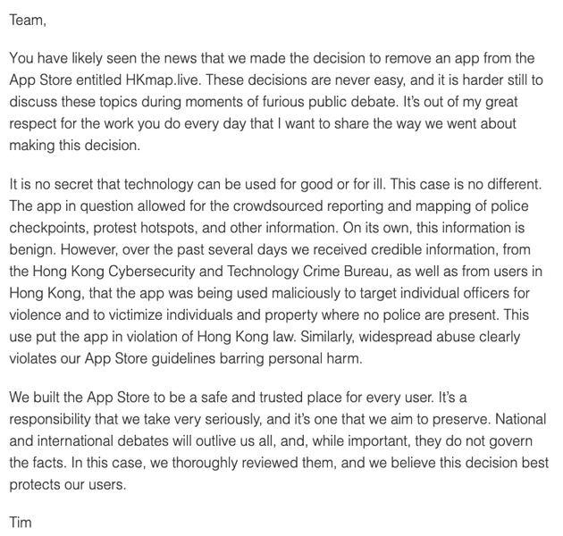 苹果公司CEO库克公开信原文