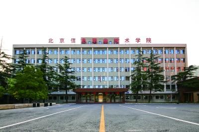 http://www.weixinrensheng.com/jiaoyu/887371.html
