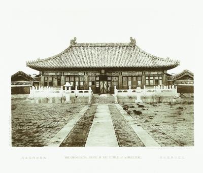 从十九世纪中末期起,虽然帝国主义侵略的不断加深和清王朝自身的统治