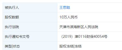 http://www.jiaokaotong.cn/sifakaoshi/236998.html