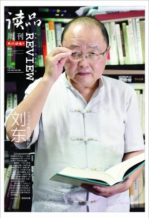 http://www.k2summit.cn/shumashebei/1210685.html