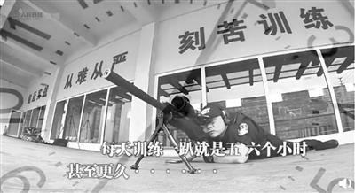 """湄公河行动特警原型上热搜 为抓糯康""""失联""""好几个月"""