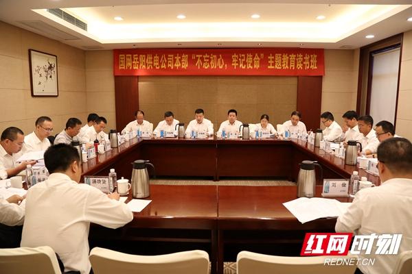 http://www.jienengcc.cn/shiyouranqi/144304.html