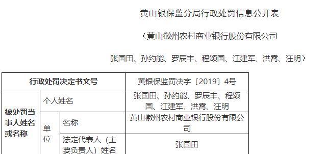 http://www.ahxinwen.com.cn/yulexiuxian/84018.html