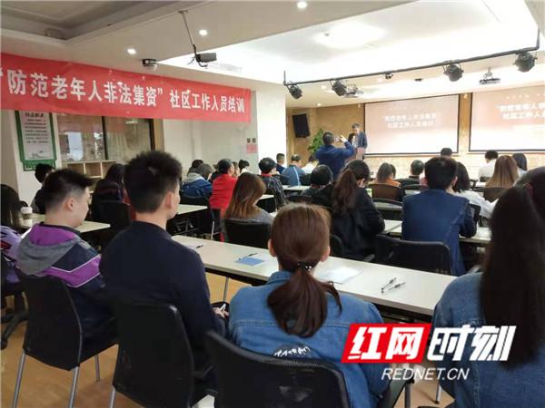 http://awantari.com/hunanfangchan/71943.html