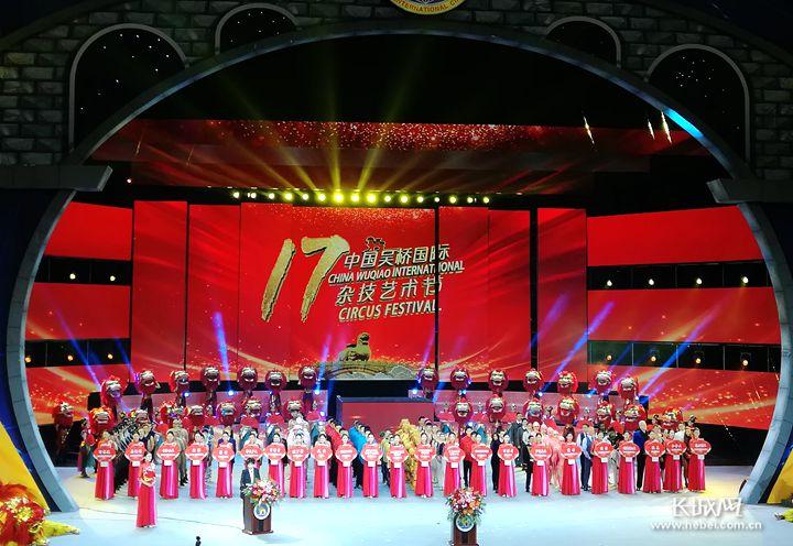 信达通股票软件【嗨!杂技节】刚刚 第十七届中国吴桥