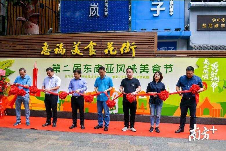 北京路美食街又被挤爆了!第二届东南亚美食节诱惑来袭