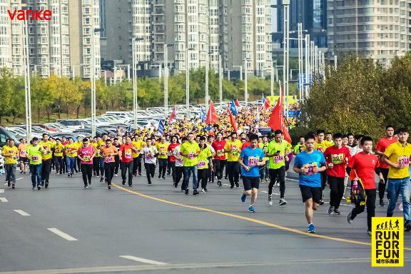 2019郑州·城市乐跑赛燃情开跑