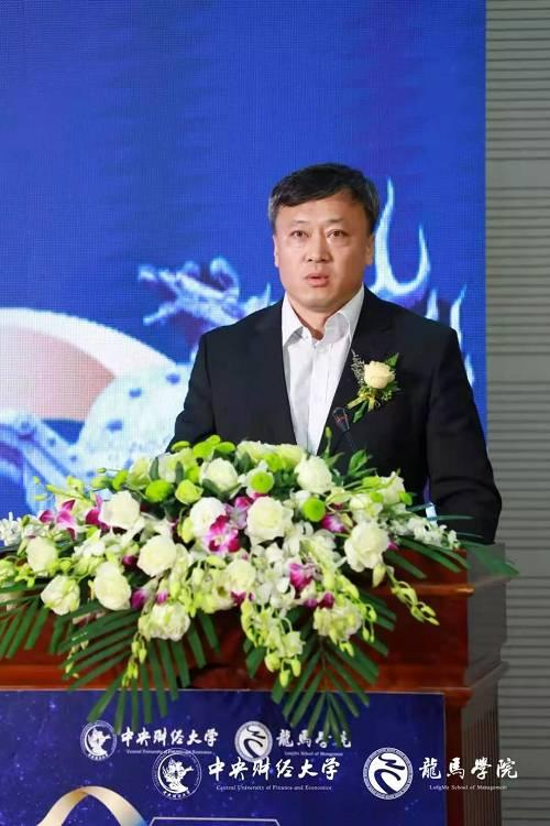 内蒙古博源控股集团副总裁、远兴能源副总经理 戴继锋
