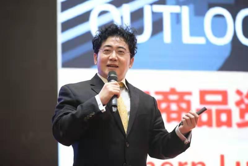 蘑菇数字科技(深圳)有限公司首席经济学家、哈佛大学BPSY商业心理学特聘教授陆晨