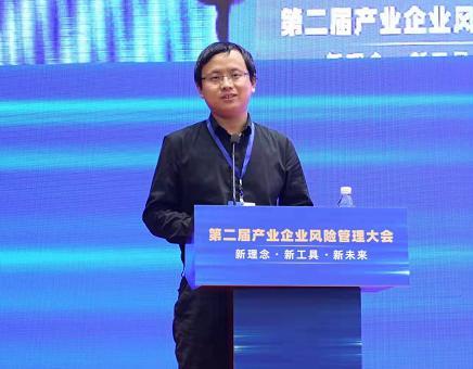 永安资本管理有限公司副总经理杨传博
