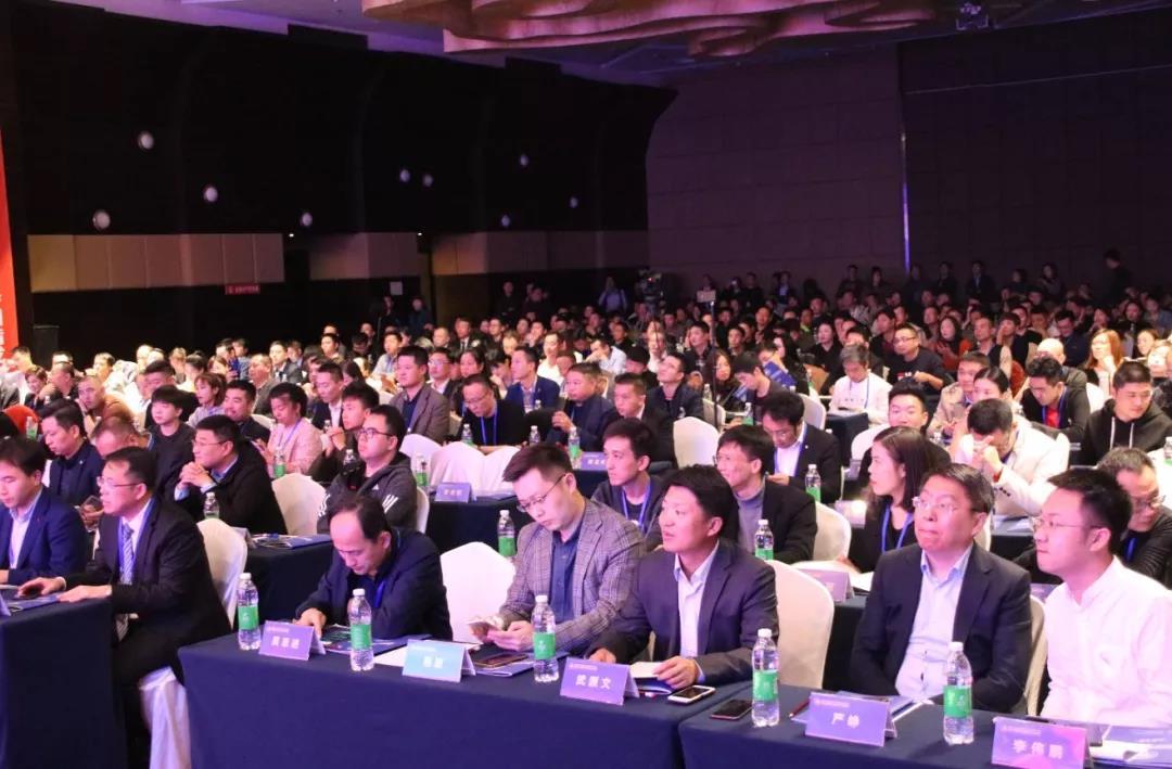 热烈祝贺西安市区块链技术应用协会成立大会圆满成功