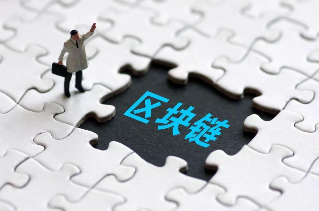 """免费网络赚钱:广州区块链新政:将设10亿产业基金,""""无币""""公有链项目最高补1000万"""