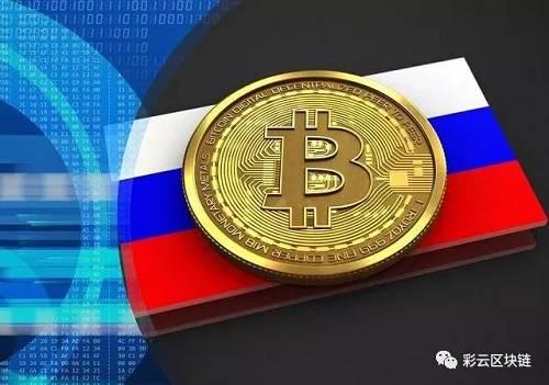 俄罗斯官方计划与美国的大型矿场