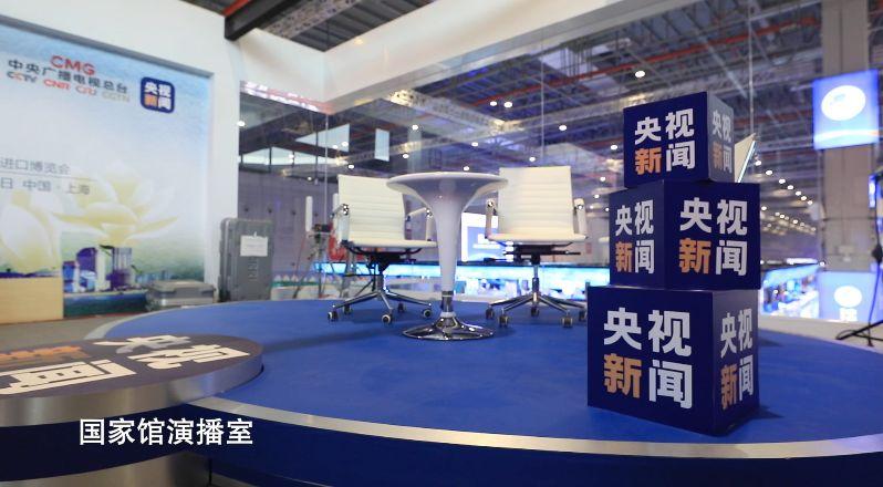 CGTN演播室