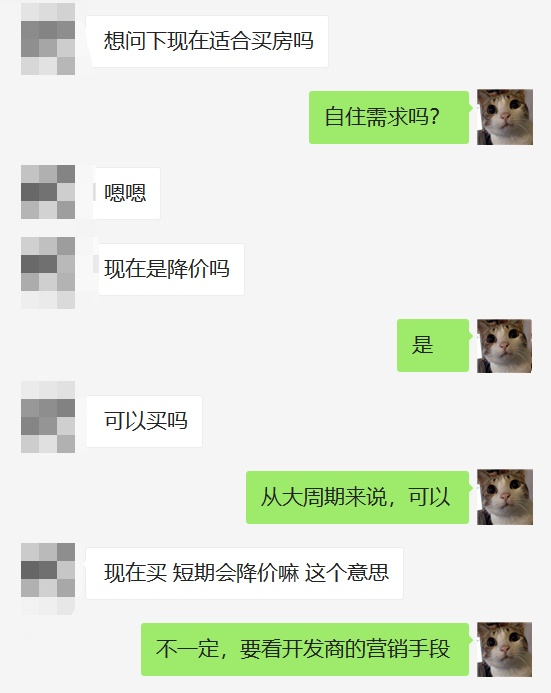 /shenghuojia/1042679.html