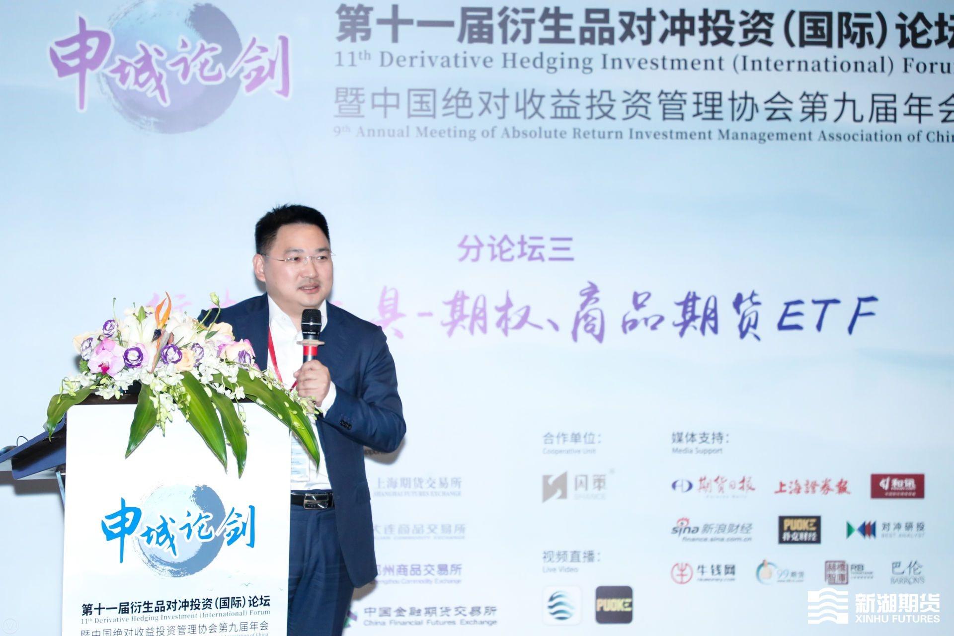 黄瑞庆:商品期货ETF较期货投资更便捷