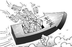 http://www.weixinrensheng.com/caijingmi/1049352.html