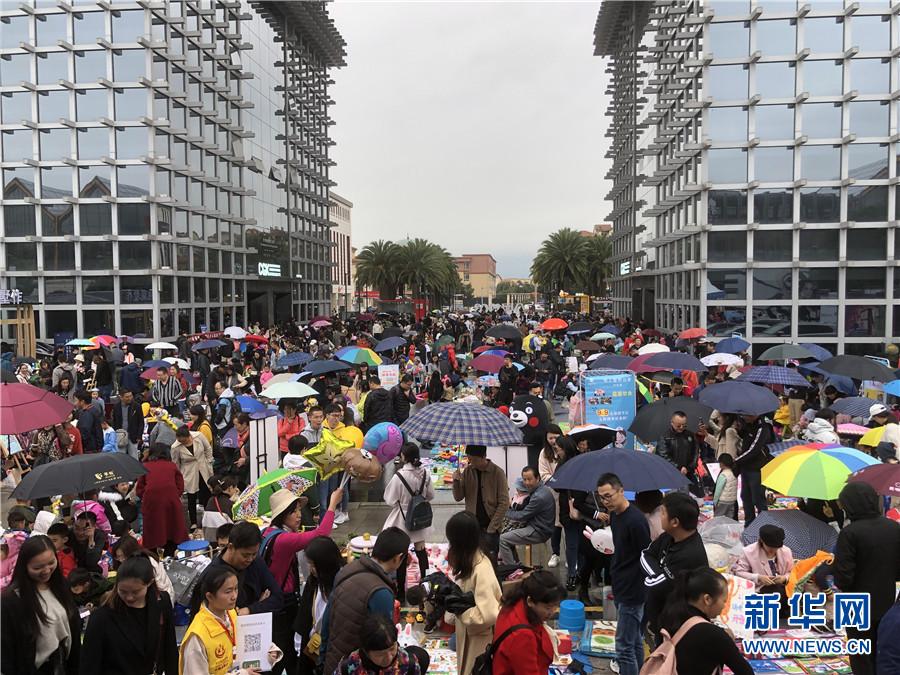 第三届云南童博会在昆明成功举行