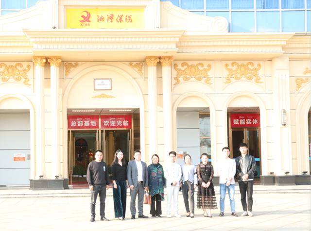 湖南创新创业专业委员会莅临小蜜