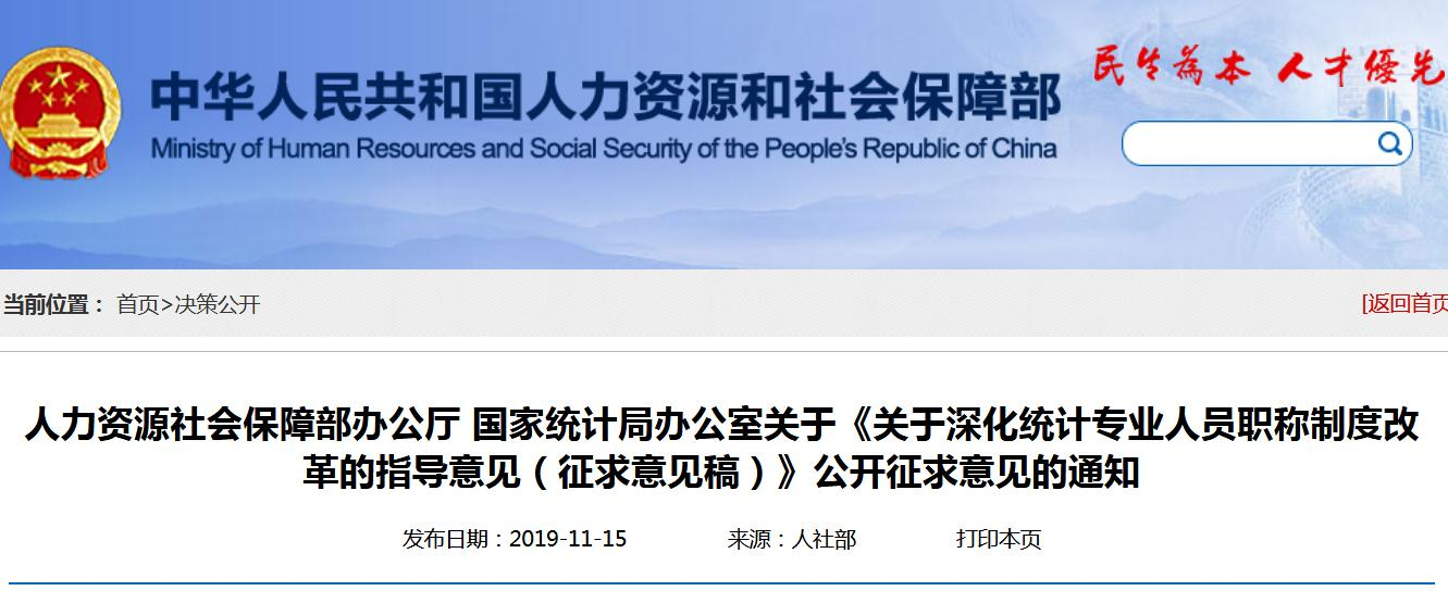 http://www.weixinrensheng.com/jiaoyu/1081397.html
