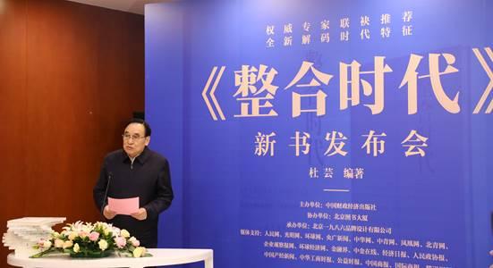 中国妇幼保健协会会长陈资全致辞