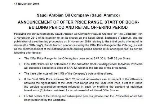 0.5%股票给本国散户投资者,沙特700万投资者准备贷款抢购