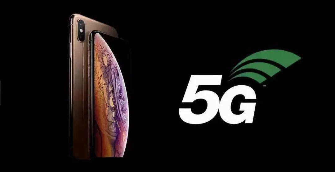 5G 或成明年闪光点,苹果新iPhone能否后来居上?