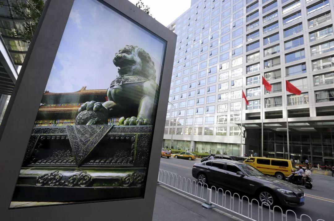 惠誉维持中国信贷评级A+  预计明年GDP增速为5.7%