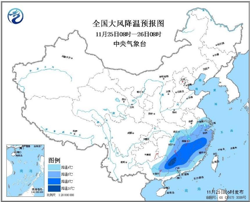 寒潮蓝色预警 江南华南大部地区降温4至8℃局地超10℃