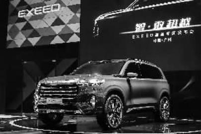 星途VX Concept Car广州车展首发