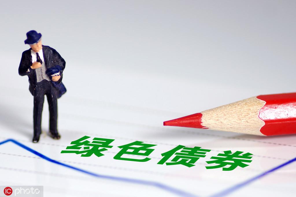龙湖集团附属拟发行不超过30亿元公司债券