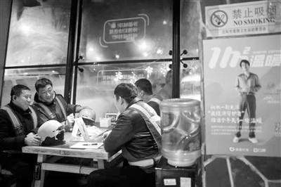 饭团中沈阳一火锅店给代驾者一席温暖之地黄金教程寒风视频图片