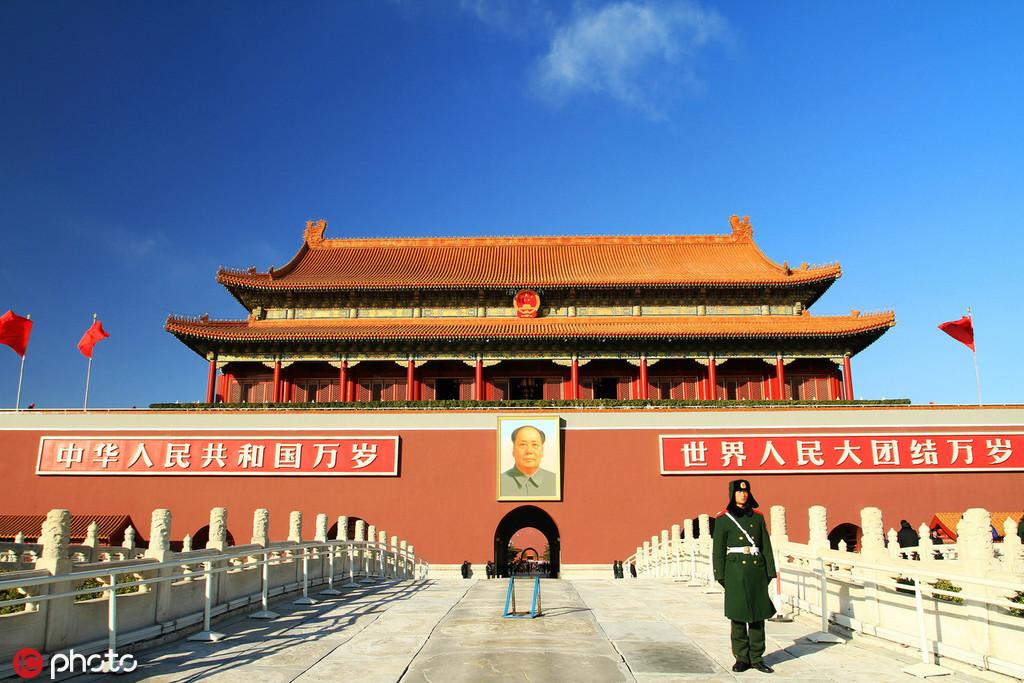 中金公司(03908.HK)发行A股获得中国证监会审核通过