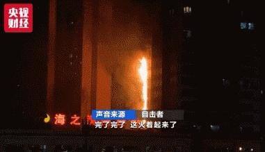 http://www.fanchuhou.com/jiankang/1377836.html